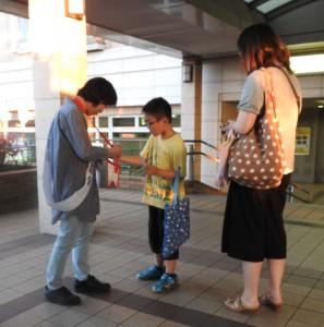 熊本地震義捐金①
